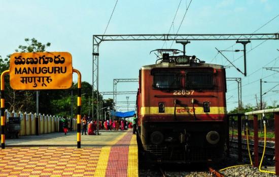 MANA GURU <br>(Saga of a Mumbaikar's sojourn to Manuguru)