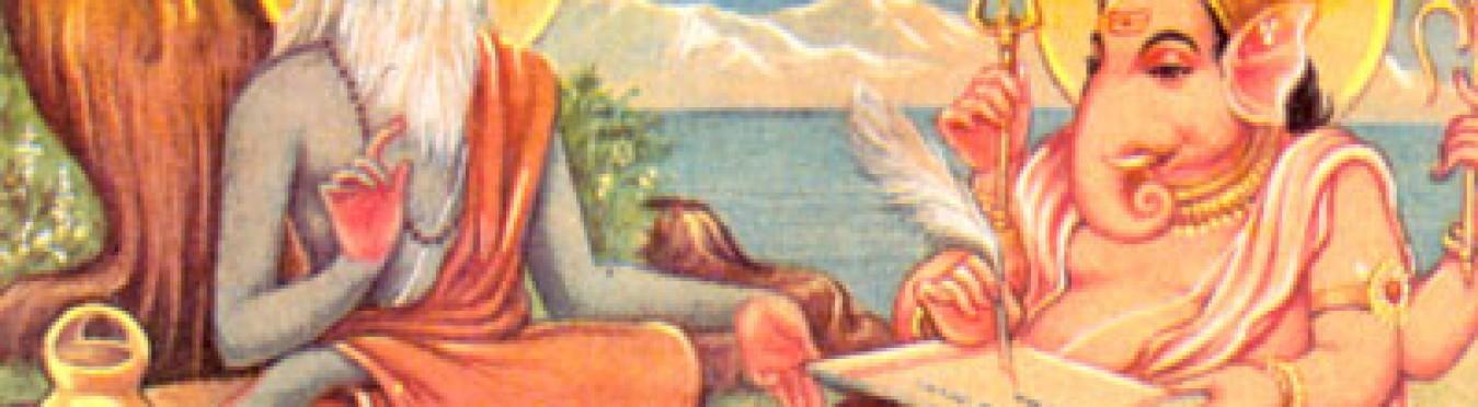 భారతంలో నీతి కథలు – 3 <br>విద్య వివేక హేతువు