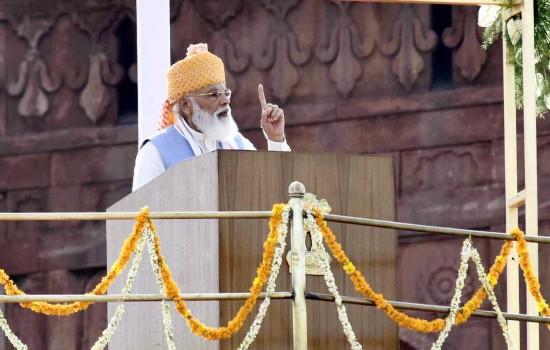 PM Narendra Modi's Independence Day speech